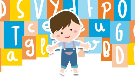 英語が好き! 【その2】 — ひょっとしてアルファベットが分かる?