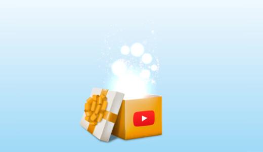 YouTubeで動画の海へ!