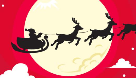 サンタさん来るかな?