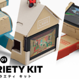 Nintendo Labo Toy-Con 01: Variety Kit(バラエティ キット)