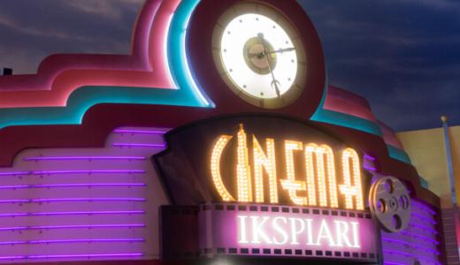 映画が好き!久しぶりに映画館へ行きました!