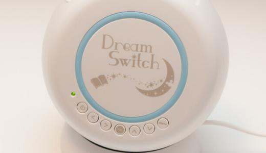 ディズニー Dream Switch(ドリームスイッチ)が届きました!簡単にレビュー